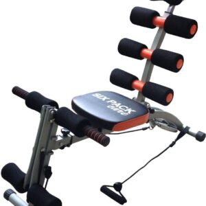 Multifunctional ab Bench features an improved ergonomic back design with all new upper body features such as the resistance bands; so now you can do a variety of upper body workouts including chest exercise, back exercise, biceps, triceps and more giving you a total body workout.